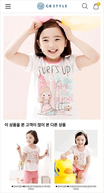 """`지비스타일몰`, 레코픽 추천 서비스 도입…""""구매 전환율10% 넘어섰다"""""""